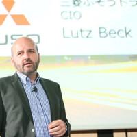 Lutz Beck